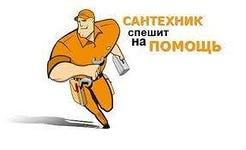 Услуги по очистке канализационных сетей в Краснодарском крае и Республике Адыгея.