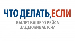 Корпоративное обслуживание юр.лиц