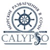 Логотип CALYPSO, яхты катера